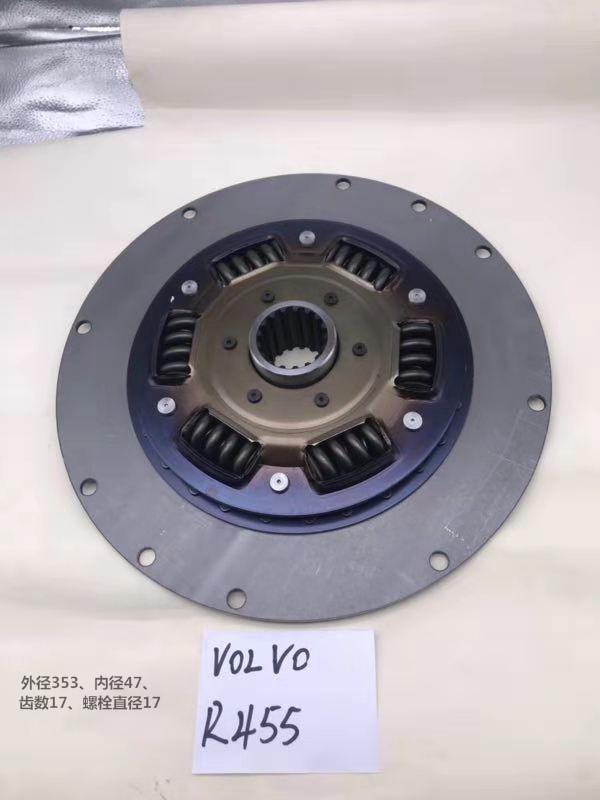 联轴器R455